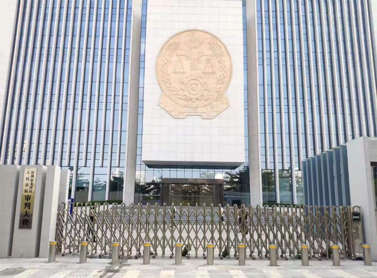 深圳市人民法院