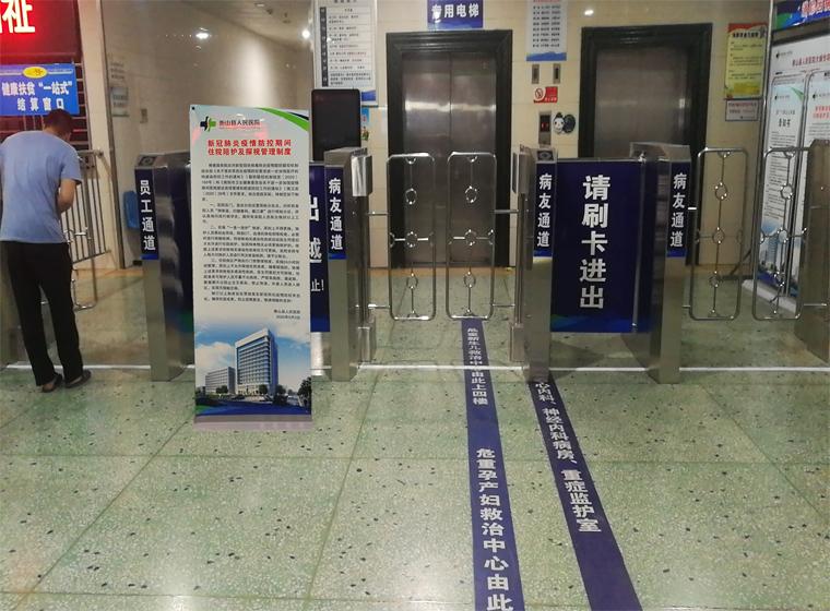 中烨供应:衡山县人民医院刷卡通道