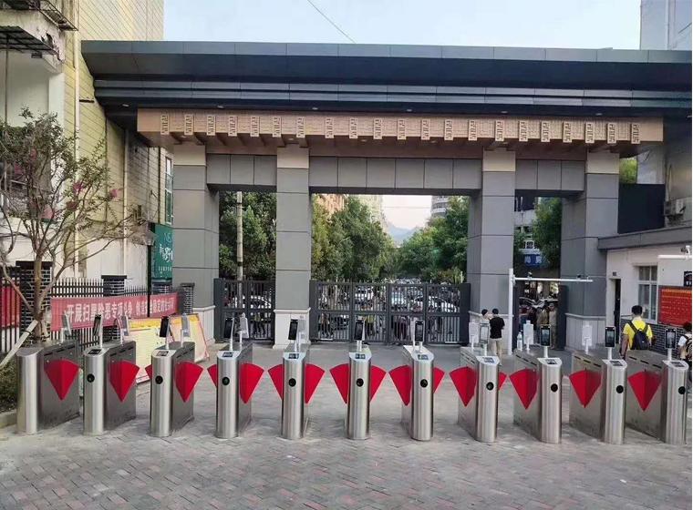 九江市第三中学 测温通道闸